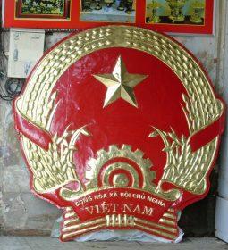 quốc huy đồng treo cơ quan