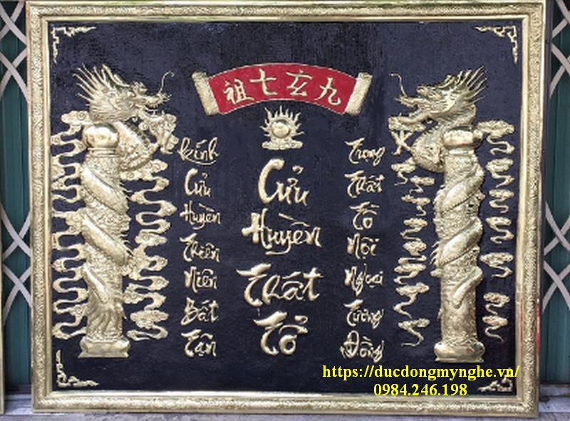 tranh thờ cúng gia tiên bằng đồng đẹp