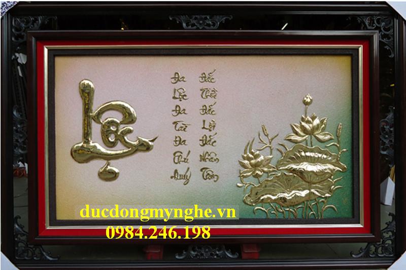 tranh chữ lộc bằng đồng